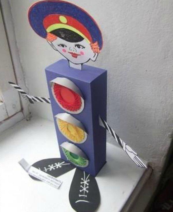 Как сделать козырек светофора из бумаги